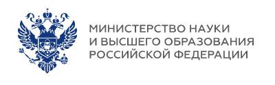 minobrnauki